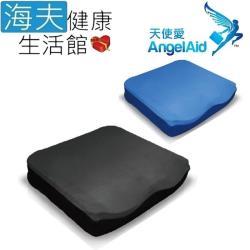 海夫健康生活館 天使愛 AngelAid 倍爾適 人體工學 動態吸壓坐墊 黑 M號(BSF-SEAT-010)