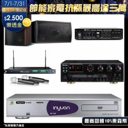 音圓 S-2001 N2-120伴唱機4TB+OKAUDIO AK-7+MIPRO ACT-869+FNSD SD-305+FBC-9900