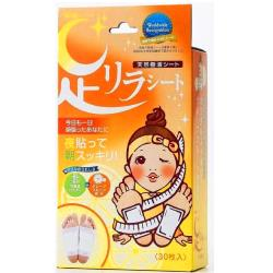 日本【樹之惠】植物香足底貼-葡萄柚