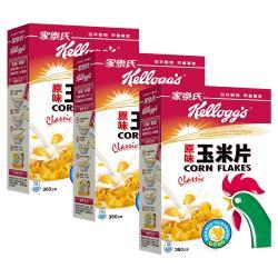 Kelloggs 家樂氏 蜂蜜玉米片 220gX3