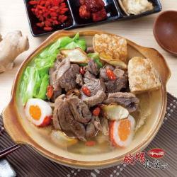呷七碗人氣豪華鍋物-本產薑母鴨肉鍋(840g)
