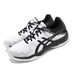 Asics 排羽球鞋 Gel-Tactic 運動 男鞋 1071A031100 [ACS 跨運動]