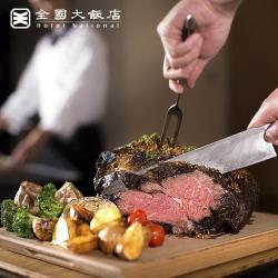 台中全國大飯店【全壽CAFÉ】單人平假日午晚餐吃到飽 MO