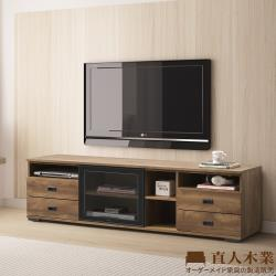 日本直人木業-OAK 橡木182CM電視櫃