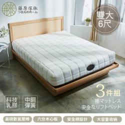 【藤原傢俬】三件式掀床組雙人加大6尺(床片+掀床+豆腐捲包床)