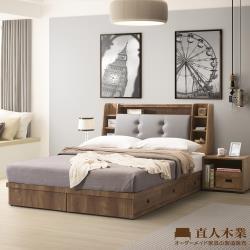 日本直人木業-OAK 橡木5尺雙人收納床組(床頭貓抓皮/床底3抽)