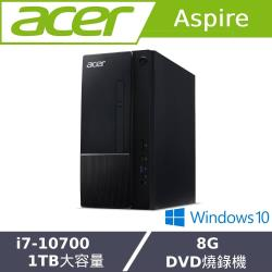 Acer宏碁 Aspire TC-875 桌上型電腦 i7-10700/8G/1T/W10 (DT.BEVTA.004)