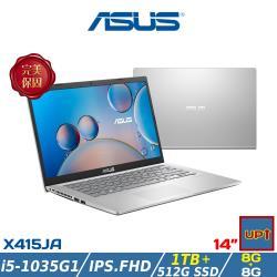 (無痛升級)ASUS華碩 X415JA-0151S1035G1 戰鬥筆電 冰河銀 14吋/i5-1035G1/16G/1T+PCIe 512G SSD/W10