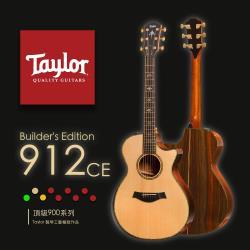 【Taylor 泰勒】Taylor 900系列 吉他附原廠琴盒-公司貨保固 (912CE-Builder Edition)