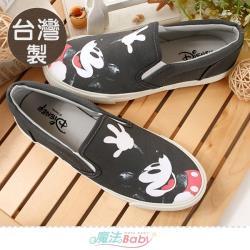 魔法Baby 女鞋 台灣製迪士尼米奇正版新潮帆布鞋~sd3147