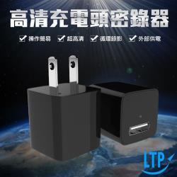 【LTP】內建 32G 可循環錄影高畫質1080P攝影機 超隱密持續循環錄影(CP001B-32G)