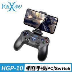 FOXXRAY 七實鬥狐藍牙遊戲控制器(FXR-HGP-10)