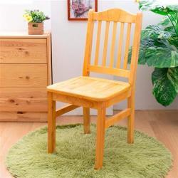 【AS】紳士實木椅-42x46x90cm