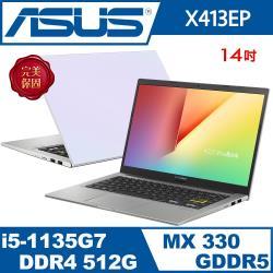 ASUS 華碩 X413EP-0021W1135G7 14吋 i5-1135G7 四核 2G獨顯 幻彩白筆電