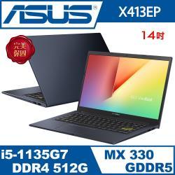 ASUS 華碩 X413EP-0031K1135G7 14吋 i5-1135G7 四核 2G獨顯 酷玩黑筆電