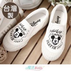 魔法Baby 女鞋 台灣製迪士尼米奇正版新潮帆布鞋~sd3150