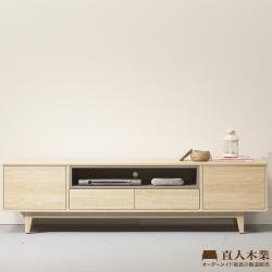 日本直人木業-VIEW北美楓木182電視櫃
