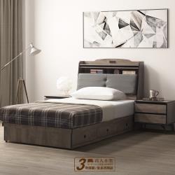 日本直人木業-OLIVER古橡木3.5尺3抽床組
