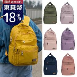 J II 後背包-無限多隔層防潑水後背包-黃色-6377-18