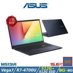 (全面升級)ASUS華碩 M513IA-0062KR74700U 輕薄筆電 15吋/R7-4700U/16G/PCIe 512G SSD+512G/Vega 7/W10