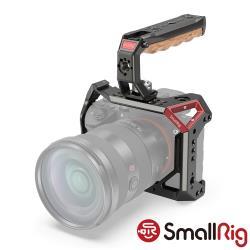 SmallRig KCCS2694 專用相機提籠組│for Sony A7RIII/A73 系列