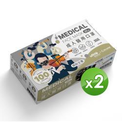 善存 醫用口罩(未滅菌)(雙鋼印)-成人平面 繽紛交響(25入/盒x2)