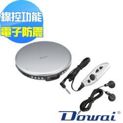 Dowai多偉MP3/CD隨身聽 CD-191