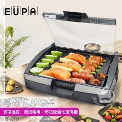 優柏EUPA 煎烤兩用電烤盤/鐵板燒TSK-2164
