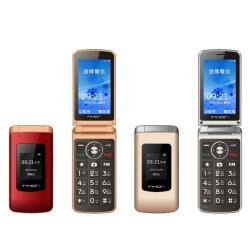 應宏 INHON L30 4G LTE 折疊式大鈴聲大按鍵老人機