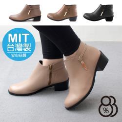 【88%】MIT台灣製 4.5cm短靴 率性百搭側面金飾釦 筒高8.5CM皮革圓頭側拉鍊靴