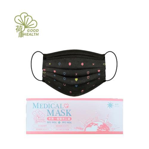 【丰荷 荷康】醫用醫療口罩 雙鋼印 台灣製造_夜光款 濃情蜜意(30/盒)