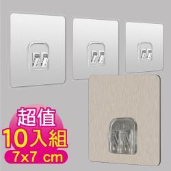 G+ 居家 10入組金屬髮絲紋無痕貼加大貼面組(7x7cm)(租屋必備)