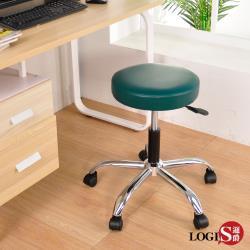 LOGIS-M&M圓凳質感鐵腳工作椅 美髮椅  【A365】 5色