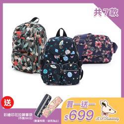 【限時瘋搶】B.S.D.S冰山袋鼠 - 多色印花防潑水斜背包/後背包 - 共七款