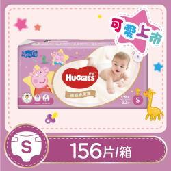 【好奇】裸感紙尿褲-佩佩豬聯名限定版-黏貼型 S 156片/箱