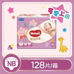 【好奇】裸感紙尿褲-佩佩豬聯名限定版-黏貼型 NB 128片/箱
