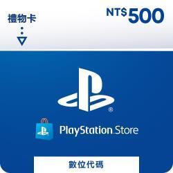 PSN點數 $500 PlayStation®Network 專用增值卡,額度NT$500