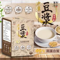 瘦身必喝- 年方十八 Super 防彈豆漿-2盒 (可沖泡20杯高蛋白豆漿)