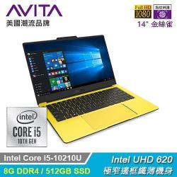 【AVITA】LIBER V 14吋極窄邊框筆電(i5-10210U/8GB /512GB) 金絲雀