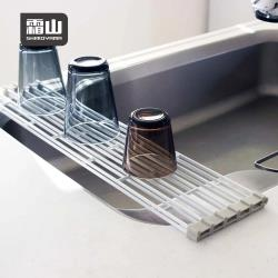 日本霜山 可摺疊多功能金屬水槽瀝水架