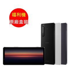 福利品_Sony Xperia 1 II(8+256) (5G) -全新未使用