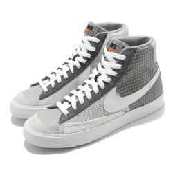 Nike 休閒鞋 Blazer Mid 77 運動 男鞋 經典款 復古 簡約 球鞋 穿搭 拼接 灰 白 DD1162001 [ACS 跨運動]