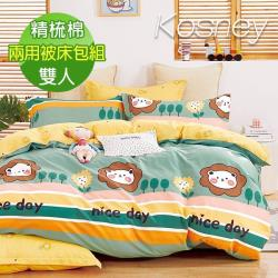 KOSNEY  格林童趣  雙人精梳棉兩用被床包組