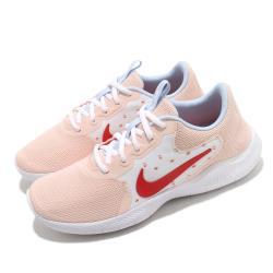 Nike 慢跑鞋 Flex Experience RN 女鞋 輕量 透氣 舒適 避震 路跑 健身 粉 白 CW5631400 [ACS 跨運動]