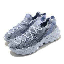 Nike 休閒鞋 Space Hippie 04 運動 女鞋 再生材質 環保理念 球鞋穿搭 襪套 藍 灰 CD3476401 [ACS 跨運動]
