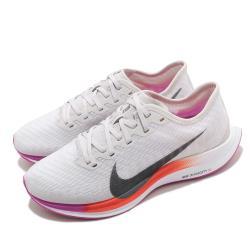 Nike 慢跑鞋 Zoom Pegasus Turbo 女鞋 氣墊 舒適 避震 路跑 健身 運動 球鞋 灰 紅 AT8242009 [ACS 跨運動]