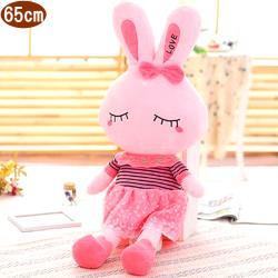 LOVE兔羞澀兔兔子絨毛娃娃玩偶65公分 45-00262【卡通小物】