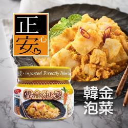 【正安】韓金泡菜400g