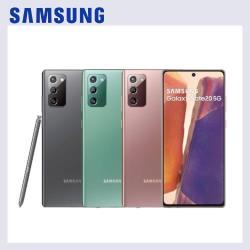 SAMSUNG Galaxy Note20 5G (8G/256G)