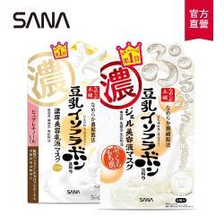 【SANA莎娜】豆乳美肌超保濕+緊緻潤澤面膜組(5枚入/盒)